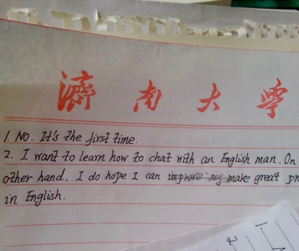 "I asked my Chinese students, ""Why do you want to learn English?"" My favorite answer was basically, ""to talk to a shuai ge."" (""I want to learn how to chat an English man."") Some things about college student life are the same everywhere. ©KettiWilhelm2014"